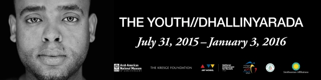 AANM_The Youth_Banner_96.5x24